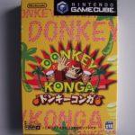 Donkey Konga Japan (4) Inner Front