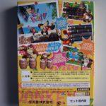 Donkey Konga Japan (5) Inner Back
