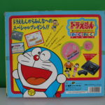 Doraemon (2) Outer Back
