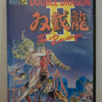 Double Dragon Ii (1) Front