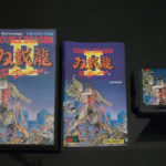 Double Dragon Ii (3) Contents