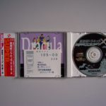 DraculaX()Contents