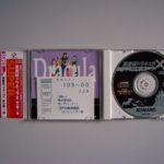 Dracula X (3) Contents