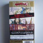 DraculaXx()Back