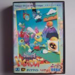 Dynamite Headdy (1) Front