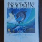 Ecco The Dolphin (1) Front