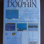 Ecco The Dolphin (2) Back