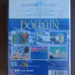 Ecco The Dolphin Ii (2) Back