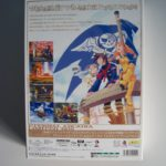 Eternal Arcadia Limited Box (2) Outer Back