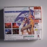 Eternal Arcadia Limited Box (7) Cd Back