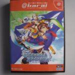 Eternal Arcadia Net Barai Version (1) Front