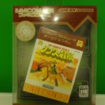 Famicom Mini 25 Link No Boken (1) Front