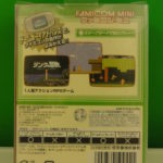 Famicom Mini 25 Link No Boken (2) Back
