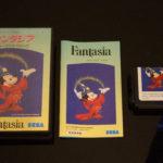 Fantasia()Contents