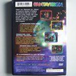 Fantavision (2) Back