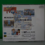 Final Fight Cd (2) Back