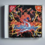 Fire Pro Wrestling D (1) Front