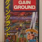 GainGround()Front