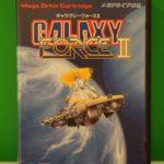GalaxyForceIi()Front