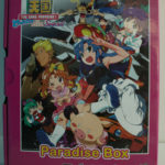 Game Tengoku Cruisinmix Special Paradise Box Edition (1) Front