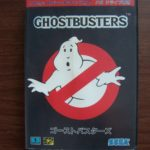 Ghostbusters()Front