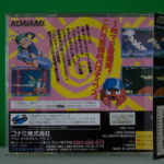 Gokujyo Parodius Da! Deluxe Pack (2) Back