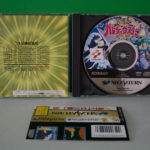 Gokujyo Parodius Da! Deluxe Pack (3) Contents