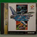 Gradius Deluxe Pack (1) Front