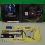 Gradius Deluxe Pack (3) Contents