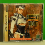 GrooveOnFight()Front