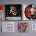 Guilty Gear X (3) Contents