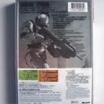Halo 2 (2) Back