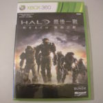 Halo Reach (1) Front