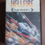 Hellfire()Front