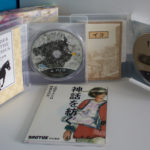 Ico&WanderTheColossusSpecialBox()Contents