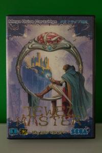 Jewel Master (1) Front