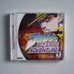 Jojo's Bizarre Adventure (1) Front