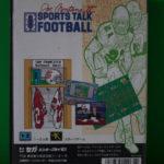 JoeMontanaIiSportsTalkFootball()Back