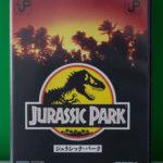 JurassicPark()Front