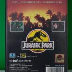 JurassicPark()Back
