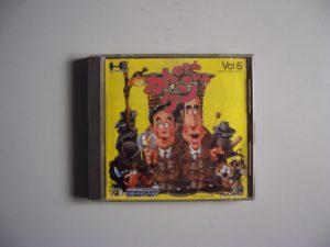 Kato & Ken (1) Front