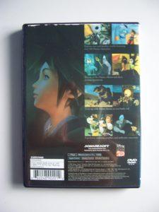 Kingdom Hearts (2) Back