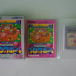 Kirby's Block Ball (3) Contents