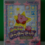 Kirby's Sparkling Kids (1) Front