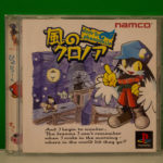 Klonoa Door To Phantomile (1) Front