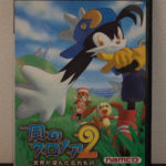 Klonoa Of The Wind 2 The Thing That The World Wants To Forget (1) Front