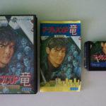 MahjongCop()Contents