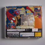 Marvel Super Heroes (2) Back
