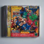 Marvel Super Heroes Vs Street Fighter (1) Front