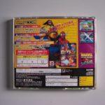 Marvel Super Heroes Vs Street Fighter (2) Back